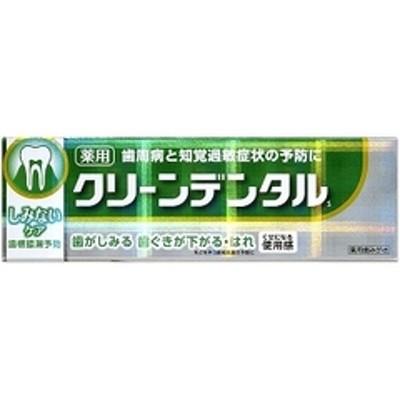 第一三共ヘルスケア クリーンデンタル S しみないケア (50g) 〔歯磨き粉〕 クリーンデンタルSシミナイケア50G