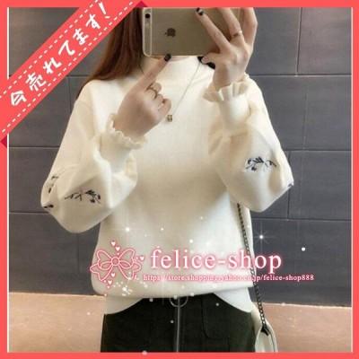 ニットセーター レディース 刺繍 ハイネック 4色 無地 長袖 大人 ゆったり 着やすい セーター パフスリーブ 人気 秋冬