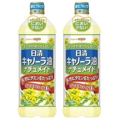 日清キャノーラ油ナチュメイド 900g 日清オイリオ 1セット(2本入)