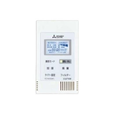 換気扇部材 三菱  PZ-N43SMF2  ロスナイコンパクトリモコン 業務用ロスナイ システム部材 [$]