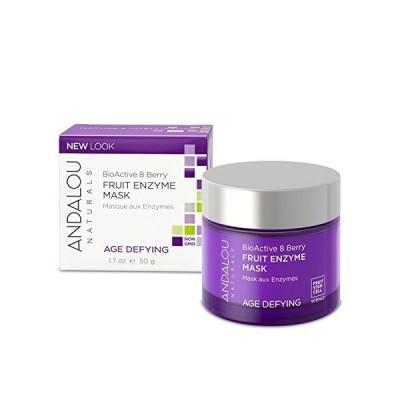 オーガニック ボタニカル パック マスク フェイスマスク ナチュラル フルーツ幹細胞 「 BA マスク 」 ANDALOU naturals