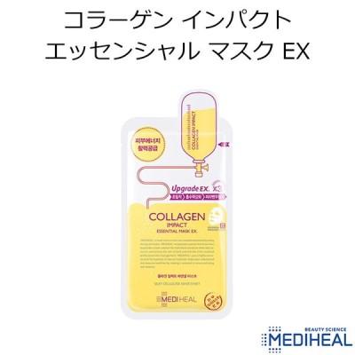 メディヒール コラーゲン インパクト エッセンシャル マスク EX 1枚 MEDIHEAL 韓国コスメ フェイスマスク パック スキンケア メール便 正規品