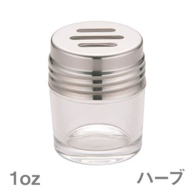 TKG ガラス調味料入 1oz ハーブ (BGC2301)8-0490-0101 キッチン、台所用品