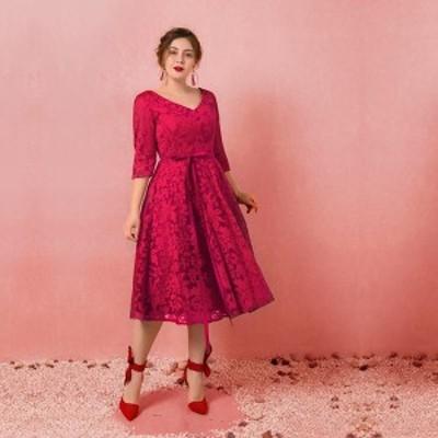 大きいサイズカラードレス/ウェディングドレス/ブライズメイドドレス/Vネックライン/編み上げ/ワインレッド/2XL~7XL/fhd11