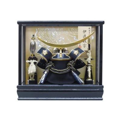 五月人形 兜飾り ケース入り 木製弓太刀付 間口33×奥行23×高さ30cm 8号伊達兜ケース飾り(小) YN21881GKC