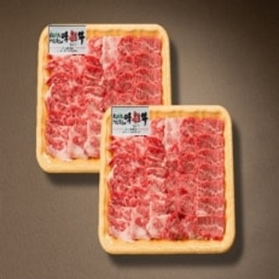 熊本県産 味彩牛カルビ焼肉用1kg