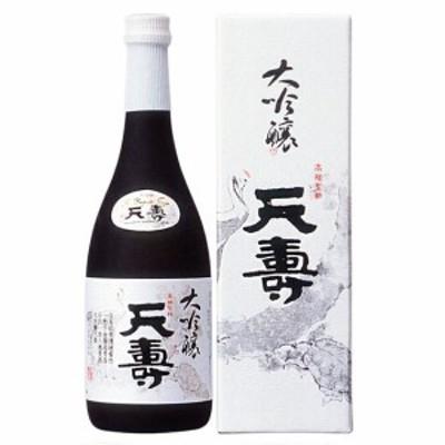 母の日 ギフト 日本酒 天寿 てんじゅ 大吟醸 720ml 秋田県 天寿酒造