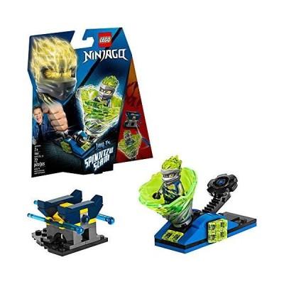 LEGO NINJAGO Spinjitzu Slam Jay 70682 Building Kit (72 Pieces)