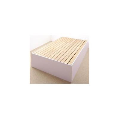 ベッド 収納ベッド シングル 大容量収納庫付きベッド ベッドフレームのみ 浅型 すのこ床板 シングル