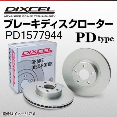 PD1577944 DIXCEL ディクセル ブレーキディスクローター PD 送料無料