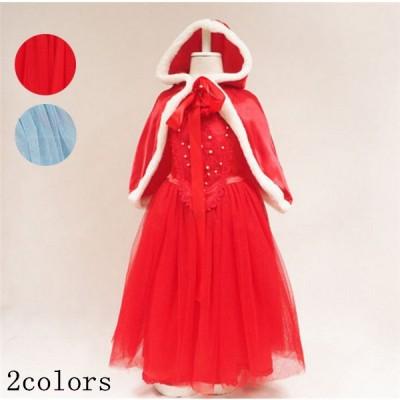 クリスマス プリンセス白雪姫 子供 コスチュームコスプレ パーティーグッズ cosplay イベント用品 仮装 衣装 可愛い 演出