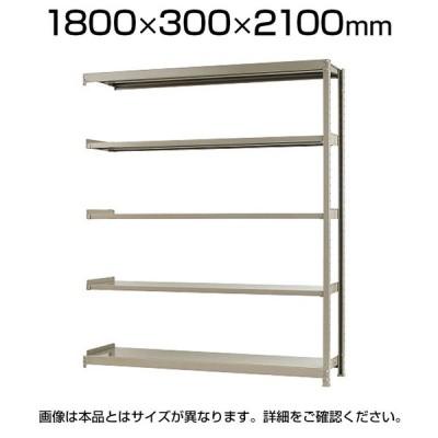 本体 スチールラック 軽中量 200kg-単体 5段/幅1800×奥行300×高さ2100mm/KT-KRS-183021-S5