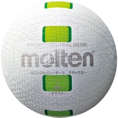 【送料290円】モルテン ミニソフトバレーボールデラックス 白グリーン molten S2Y1500WG