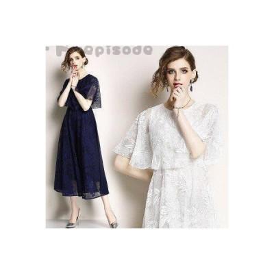 パーティードレス 結婚式 ワンピース 20代 30代 刺繍 ウェディングドレス 二次会 ブライズメイド ロングドレス ミモレ丈 演奏会用 大きいサイズあり