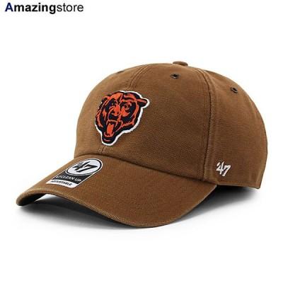 47ブランド カーハート シカゴ ベアーズ 【CARHARTT NFL LEGACY CLEAN UP STRAPBACK CAP/BROWN】 47BRAND CHICAGO BEARS