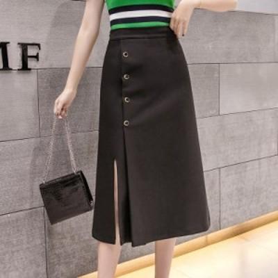 ロングスカート スリットスカート Aラインスカート スカート ハイウエスト 大きいサイズ スリット ミモレ丈 上品 カジュアル