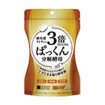 【3倍ぱっくん分解酵母プレミアム 56粒】
