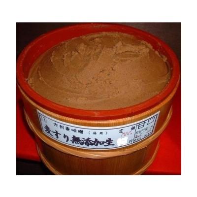 九州麦味噌(福岡) 麦すり合せ 1500g(1.5kg)
