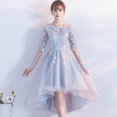 パーティードレス 結婚式 二次会 ワンピース 結婚式 お呼ばれ ドレス 20代 30代 40代 結婚式 お呼ばれドレス フィッシュテール ドレス レ