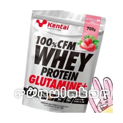 (まとめ買い/送料無料)【Kentai】100%CFM ホエイプロテイン グルタミンプラス スーパーデリシャス ストロベリー風味 700g×6