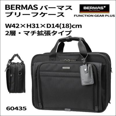 ビジネスバッグ/バーマス BERMAS エキスパンダブル 2WAY ブリーフケース PCケース付属/60435/黒 ナイロン メンズ