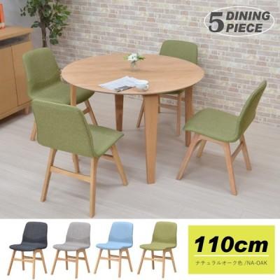 ダイニングテーブルセット 5点 丸テーブル 幅110cm marut110-5-pani339naok 4人用 ナチュラルオーク色/NA-OAK 丸型 円型 円テーブル 北欧 お客様組立品 21s-6k