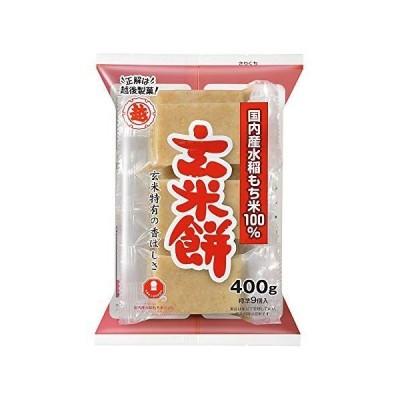 越後玄米餅 400g×4袋 杵つき餅 越後製菓