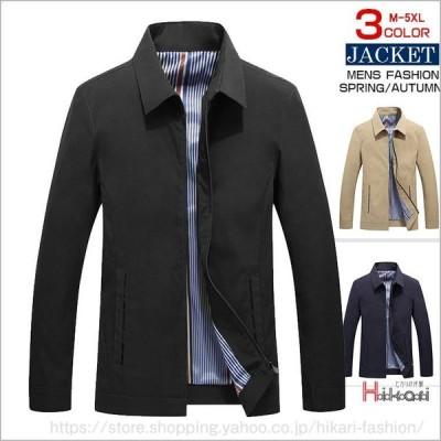 ジャケット スイングトップ メンズ ビジネス 50代 ファッション ジャンパー ブルゾン 秋服 折襟 アウター