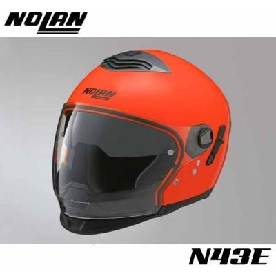 【NOLAN】N43E Trilogy ハイビィジビリティー オレンジ スタイルは6通り PINLOCK曇止めシート付属 ネオンカラー 蛍光 サンバイザー トリロジー ジェットヘル ノ