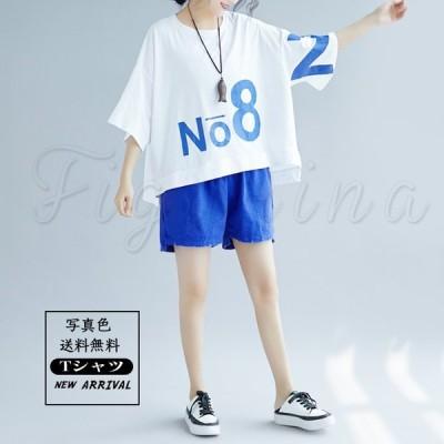 Tシャツ レディース 送料無料 大きいサイズ 半袖 英字プリント クルーネック ドルマン ゆったり 夏 安い 薄手