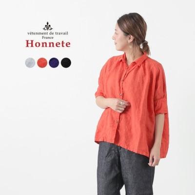 Honnete(オネット) アイリッシュリネン ハーフスリーブ ギャザー ブラウス / 5分袖 / シャツ / 羽織り