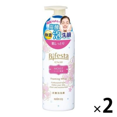 ビフェスタ 泡洗顔 モイスト 180g×2個 しっとり 保湿 くすみ マンダム