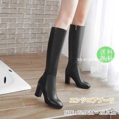 ブーツ レディース ロングブーツ ジョッキーブーツ 秋冬 ブーツ 防寒 ロング丈 レディースシューズ 靴 美脚 歩きやすい 太ヒール 大きいサイズ