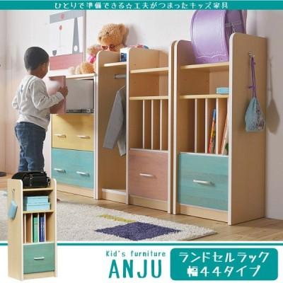 ランドセルラック 子ども家具 日本製 完成品
