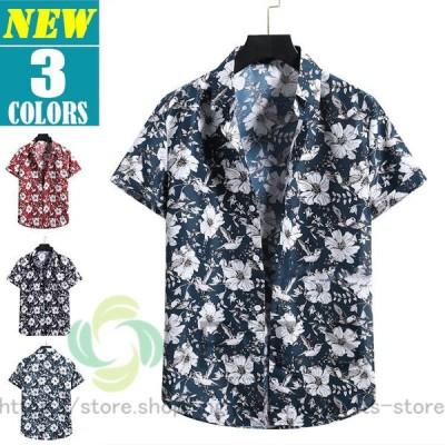 アロハシャツ メンズ シャツ 半袖 カジュアルシャツ 父の日 2021 プレゼント 花柄シャツ 夏服 トップス 40代 50代