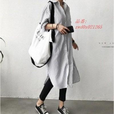シャツワンピース ロングワンピース ロング丈 ロングシャツ ゆったり 大きいサイズ ストライプ 春服 レディース 長袖 体型カバー