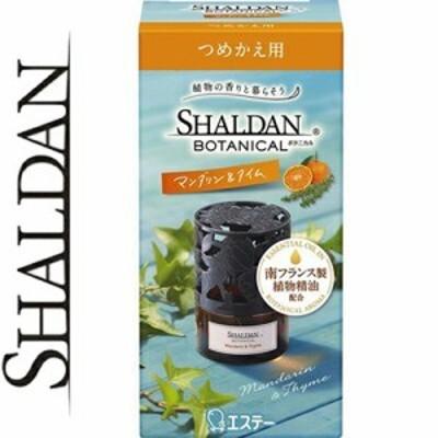 シャルダン ボタニカル 芳香剤 マンダリン&タイムの香り つめかえ/詰め替え 25mL ( エステー シャルダン )