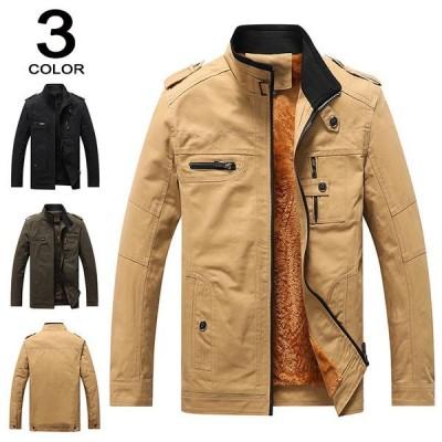 ブルゾンメンズジャケットミリタリージャケットアウタージャンパー秋服スタンドカラー作業服メンズアウター40代50代大きくサイズ