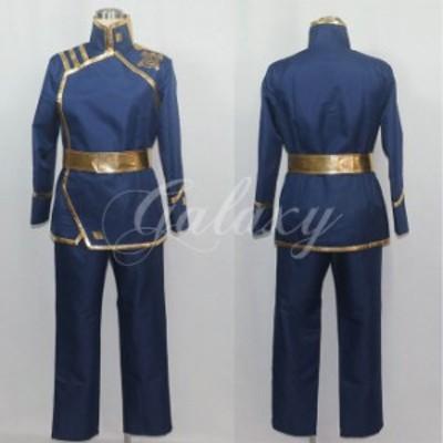 07-GHOST セブンゴースト 帝国軍服 トワノ・ミカゲ コスプレ 衣装 cc2021