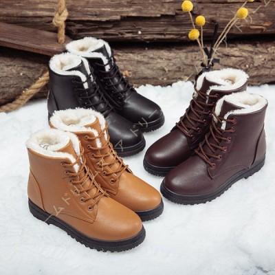 冬用ブーツ 大きいサイズ レディース ボア スノーブーツ スノーシューズ 防寒靴 厚底 レースアップ ショートブーツ シンプル ウインターブーツ 暖かい 保温