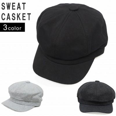 帽子 キャスケット メンズ レディース 春夏秋冬 マリンキャスケット 綿 スウェット