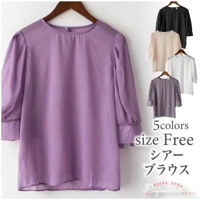 シアーシャツ レディース 7分袖 シアーブラウス 流行り 30代40代シャツ 韓国ファッション 透け感ブラウス
