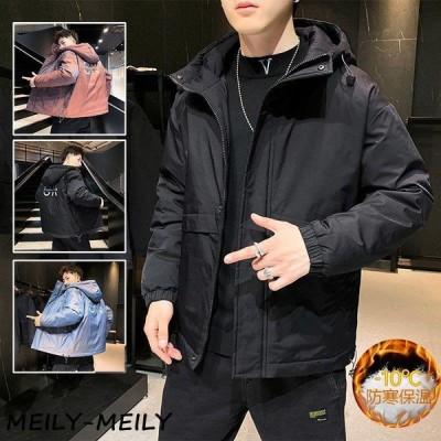 ダウンジャケット メンズ フード付き ダウンコート変色 大きいサイズ 厚手 アウター 撥水 軽量 防寒 冬服  彼氏  トップイズム ジャンパーおしゃれ通勤