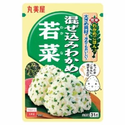 丸美屋 混ぜ込みわかめ 若菜 31g まとめ買い(×10)|4902820112429(dc)