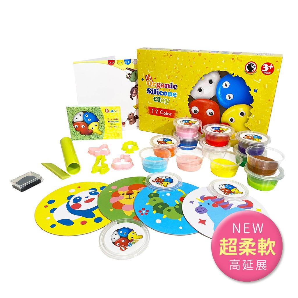 台灣製無毒黏土-Q-doh|超柔軟矽膠有機黏土|歡樂柔軟(多款可選)