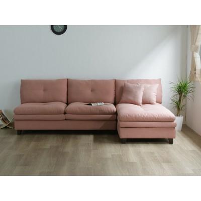 EL306_座面が広い ふかふかのカウチソファ 幅250cm【設置/組立て付き】ピンク