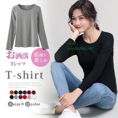 Tシャツ 長袖 レディース トップス カジュアル シンプル 女性用