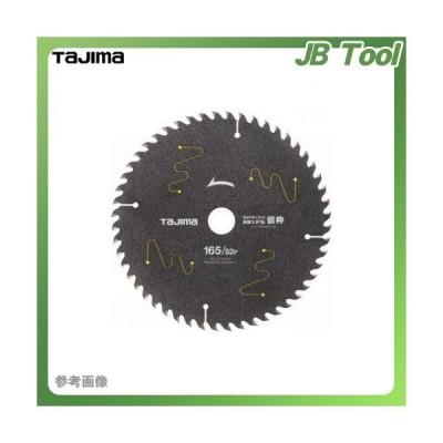 タジマツール Tajima タジマチップソー 高耐久FS仮枠用 165mm 52P TC-KFK16552