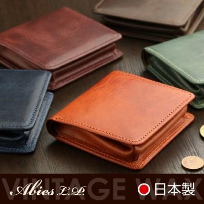 コインケース メンズ ABIES L.P. アビエス 日本製 本革 小銭入れボックス型