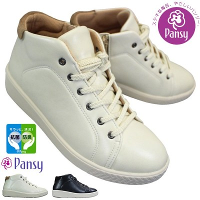 パンジー PANSY ブーツ PS1491 レディース アイボリー ブラック 22.5cm〜24.5cm